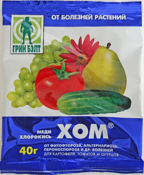 хом защита растений от болезней